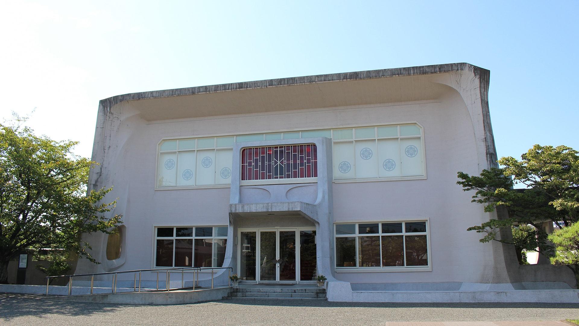 大隈重信記念館