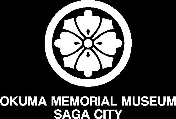 OKUMA MEMORIAL MUSEUM SAGA CITY